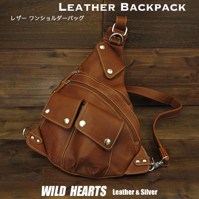 レザー ボディバッグ ワンショルダーバッグ レザー リュック 斜めがけバッグ 牛革/タン/茶色 Genuine Cowhide Leather Backpack Shoulder Sling Travel Bag Shoulder PurseWILD HEARTS Leather&Silver (ID bb2507r16)