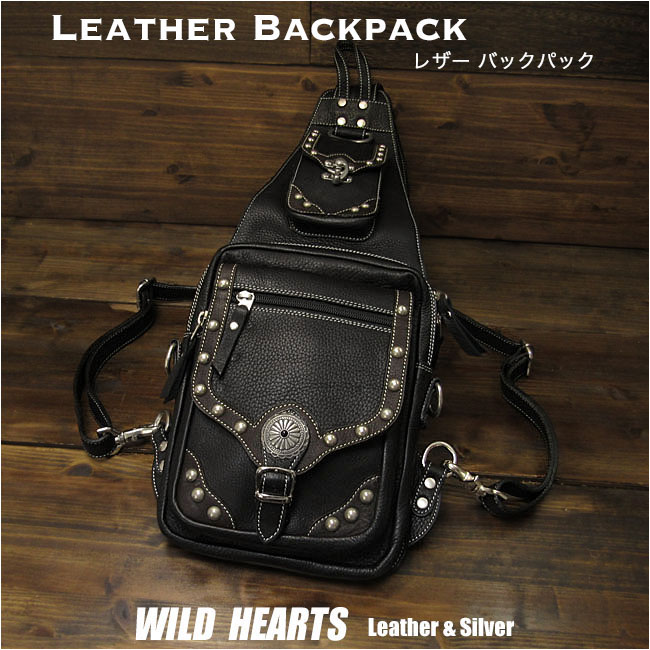 ボディバッグ ワンショルダーバッグ リュック 2WAY レザー/本革/レザー SサイズGenuine Leather 2 Way Backpack Shoulder Sling Bag Travel S-sizeWILD HEARTS Leather&Silver (ID bb1734t17)