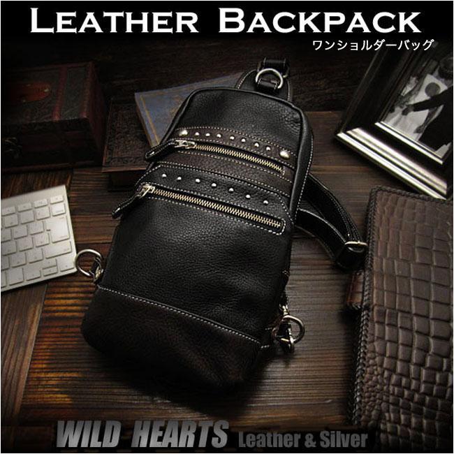 ボディバッグ バックパック ワンショルダーバッグ  革/レザー 斜めがけバッグ 黒/ブラックGenuine Leather Backpack Shoulder Sling Bag Purse School Bag BlackWILD HEARTS Leather&Silver (ID bb2964t8)