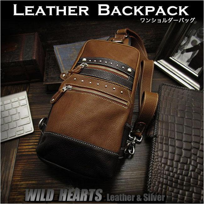 ボディバッグ バックパック ワンショルダーバッグ レザー リュック タン レザー/牛革Genuine Leather Backpack Shoulder Sling Bag TanWILD HEARTS Leather&Silver (ID bb2963t9)