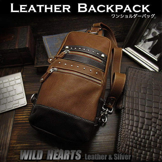 ボディバッグ バックパック ワンショルダーバッグ 革/レザー リュック タン Genuine Leather Backpack Shoulder Sling Bag TanWILD HEARTS Leather&Silver (ID bb2963t9)