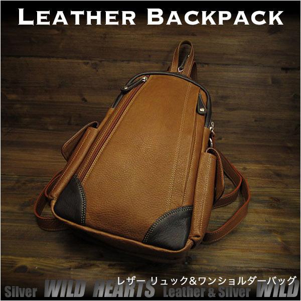 レザー/牛革 リュックサック ボディバッグ リュック ディパック ワンショルダーバッグ ブラウンGenuine Leather Backpack Shoulder Sling Bag Sling Backpack Travel Bag 2WAY BrownWILD HEARTS Leather&Silver(ID bp2455b26)