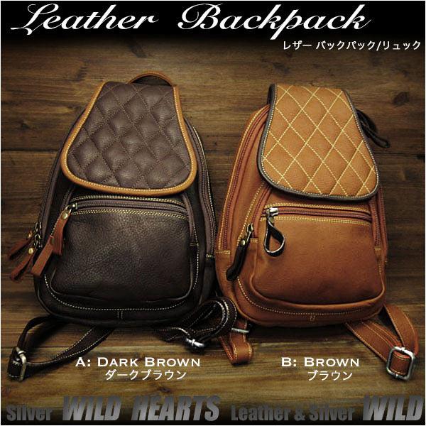 レザー/牛革 リュックサック ボディバッグ リュック ディパック ワンショルダーバッグ ブラウンGenuine Leather Backpack Shoulder Sling Bag Sling Backpack Travel Bag 2WAY BrownWILD HEARTS Leather&Silver(ID bp3587t58)