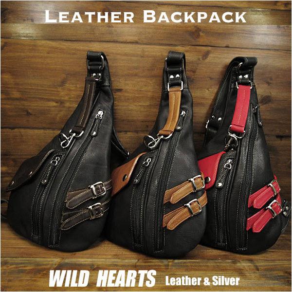 ボディバッグ ワンショルダー バックパック リュック 3色 レザー/本革 Leather Backpack Shoulder Sling Travel Bag shoulder purse UnisexWILD HEARTS Leather&Silver (ID bb3778t24)