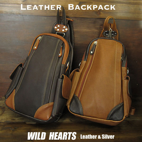 レザー 革 バックパック リュック リュックサック ボディバッグ ディパック ワンショルダーバッグ ダークブラウン/ライトブラウン Genuine Leather Backpack Shoulder Sling Bag Sling Backpack Travel Bag 2WAY 2colors WILD HEARTS Leather&Silver(ID bp2455b26)