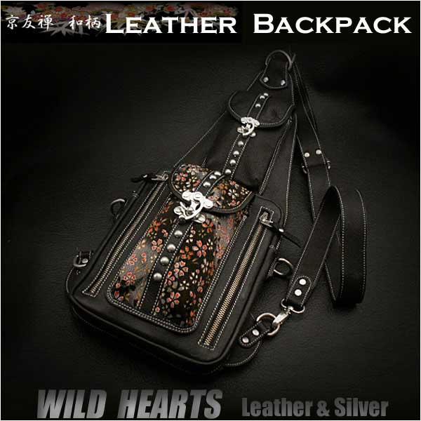 WILD HEARTS | Rakuten Global Market: Leather Back Pack/Shoulder ...