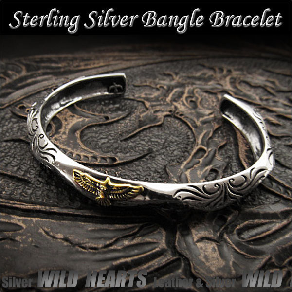 a6fa1f2bc65 Mens Sterling Silver 925 Eagle Bangle Bracelet Cuff WILD HEARTS  Leather Silver (ID sb3675r79)