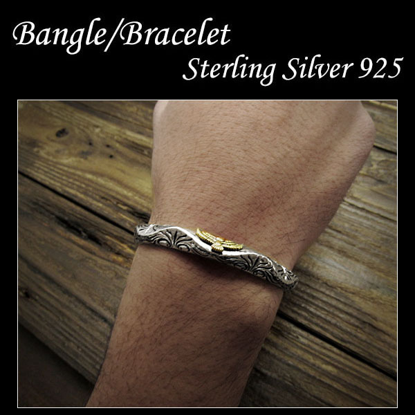 Wild Hearts Mens Sterling Silver 925 Eagle Bangle Bracelet Cuff