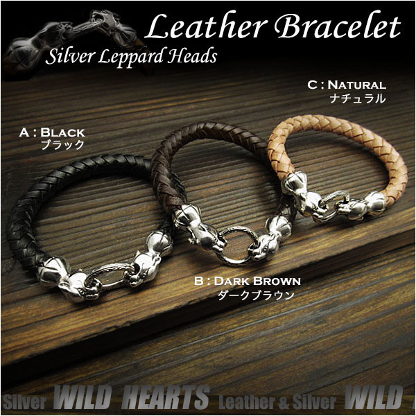レザー バングル ブレスレット シルバー925 メンズMens Leather and Sterling Silver Leopard heads Bangle Bracelet CuffWILD HEARTS Leather&Silver(ID sb3676r79)