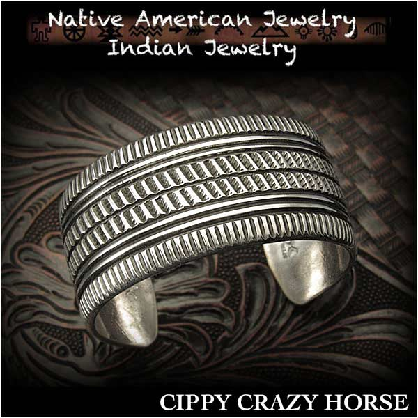Cippy Crazy Horse Cuff Bracelet Silver925 Indian Jewelry Sterling Silver  (ID na3189r73)