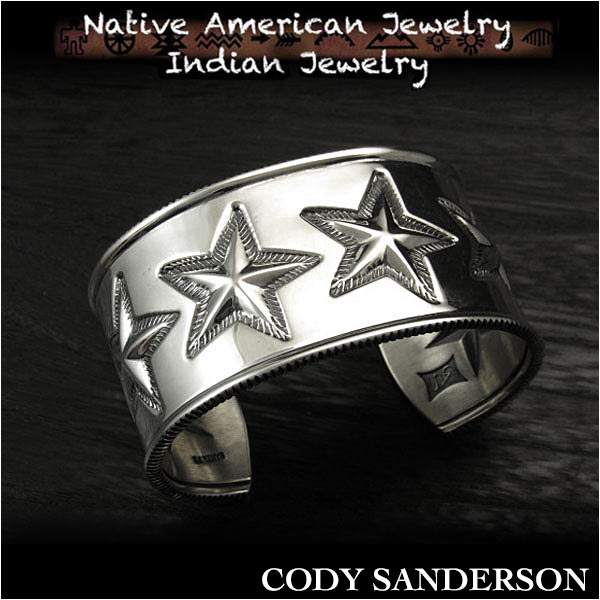 Cody Sanderson 6 Star Coin Edge Cuff/bracelet Indian Jewelry Sterling Silver Navajo (ID na3186r73)