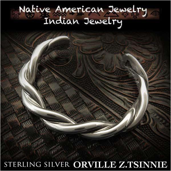 新品 オーヴィル・ツィニー/Orville Z.Tsinnie ツイストバングル ブレスレット インディアンジュエリー シルバー925 ナバホ族 ユニセックスOrville Z.Tsinnie twist cuff Native American Indian Jewelry Sterling Silver 925(ID na3201r73)
