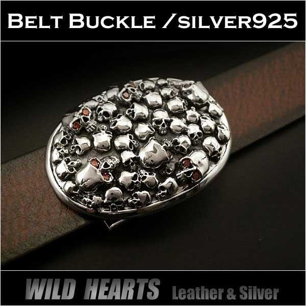 シルバーバックル スカルバックル スカル/髑髏 シルバー925/レッドジルコニア925 Sterling Silver Skulls Belt Buckle Red ZirconiaWILD HEARTS Leather&Silver(ID sb04t27)