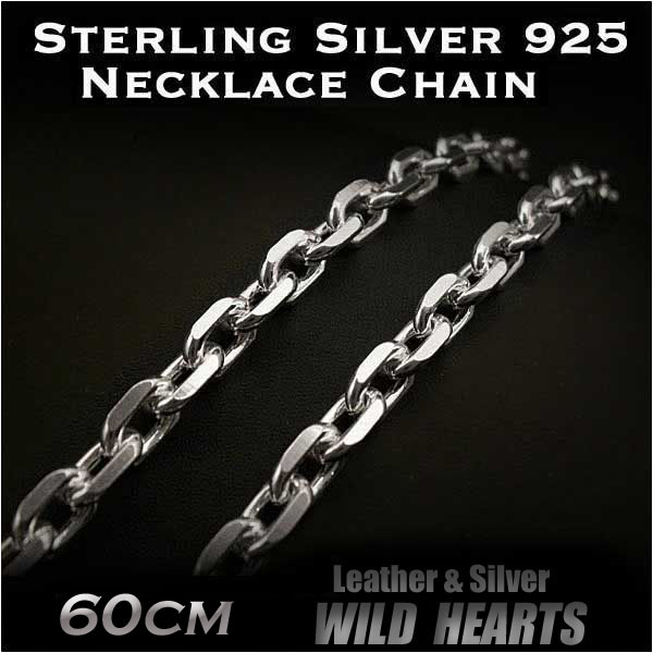 ネックレスチェーン シルバー925 シルバーチェーン 特大アズキ 60cmMen Sterling Silver 925 Necklace Chain Jewelry 23 5/8inch WILD HEARTS Leather&Silver (ID nc2998r3)