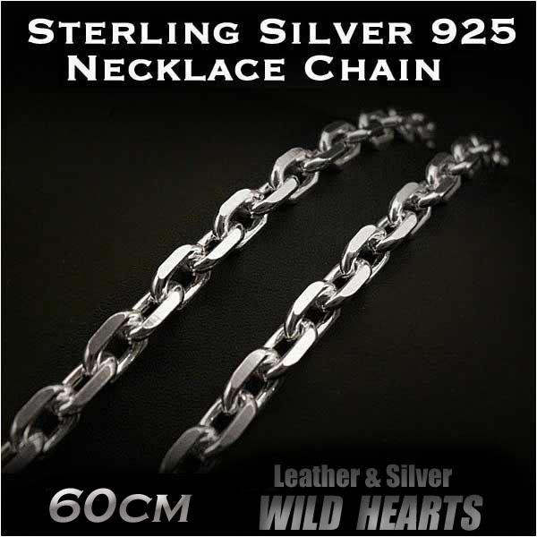 ネックレスチェーン シルバー925 シルバーチェーン 特大アズキ 60cmMen Sterling Silver 925 Necklace Chain Jewelry 23 5/8inch WILD HEARTS Leather&Silver (ID nc2998r3)