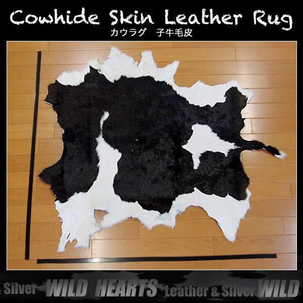 カウラグ ハラコ 子牛毛皮 牛革 マット インテリア ミッドセンチュリーGenuine Cowhide Skin Leather Rug WILD HEARTS Leather&Silver (ID cr3717b35)