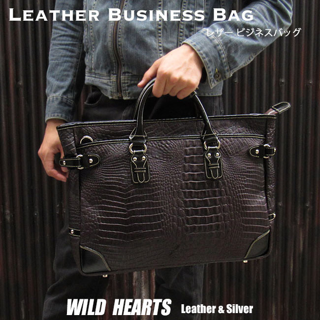 メンズ 革 ビジネスバッグ  クロコダイル型押しレザー 牛革 ブリーフケース Men's Best Quality genuine Crocodile Embossed Leather Business Bag Briefcase Work BagWILD HEARTS Leather&Silver (ID bb3520b32)