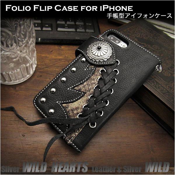 iPhone 6 Plus/6s Plus/7 Plus/8 Plus レザー手帳型ケース レザーアイフォン ケース ブラック/黒 本革 Genuine Leather iPhone 6,6s,7,8 Plus Flip Case Wallet Cover BookWILD HEARTS Leather&Silver (ID ip2867r33)