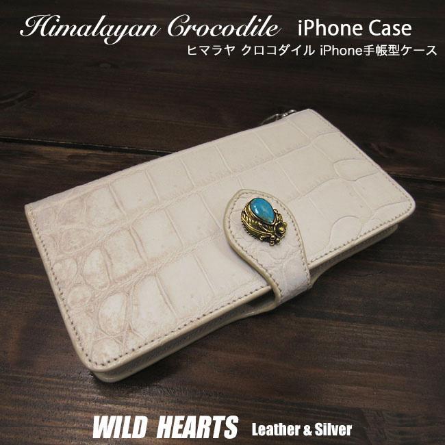 ヒマラヤクロコダイル ホワイト iPhone11ProMax iPhone 手帳型ケース WILD HEARTS Leather&Silver (ID ip4073)