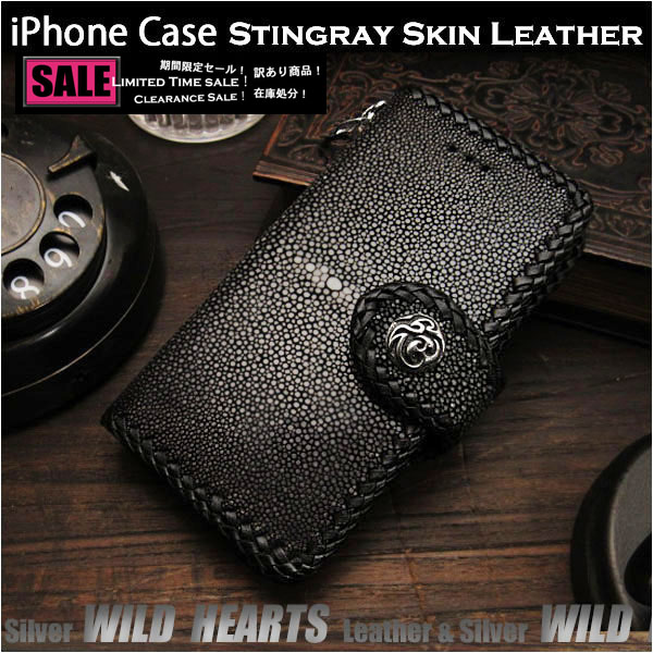 ワケあり!iPhone 6 Plus/6s Plus/7 Plus/8 Plus/XS Max/XR 手帳型 スティングレイ/エイ革 ハンドメイド 財布 Stingray Skin Leather Folder Protective Case Cover For iPhone Plus/XS Max/XRWILD HEARTS Leather&Silver (ID ip2103w)