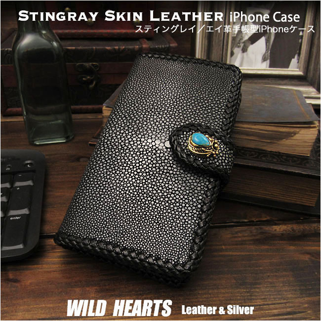 iPhone 7 8 X Xs /7 Plus 8 Plus Xs Max XR 手帳型 スティングレイ/エイ革 ハンドメイド 財布 Stingray Skin Leather Folder Protective Case Cover For iPhoneWILD HEARTS Leather&Silver (ID ip3741)