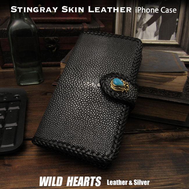 スティングレイ エイ革 iPhoneケース スマホケース 手帳型 レザーケース ターコイズコンチョ付き Stingray Skin Leather Folder Protective Case Cover For iPhone WILD HEARTS Leather&Silver (ID ip3741)