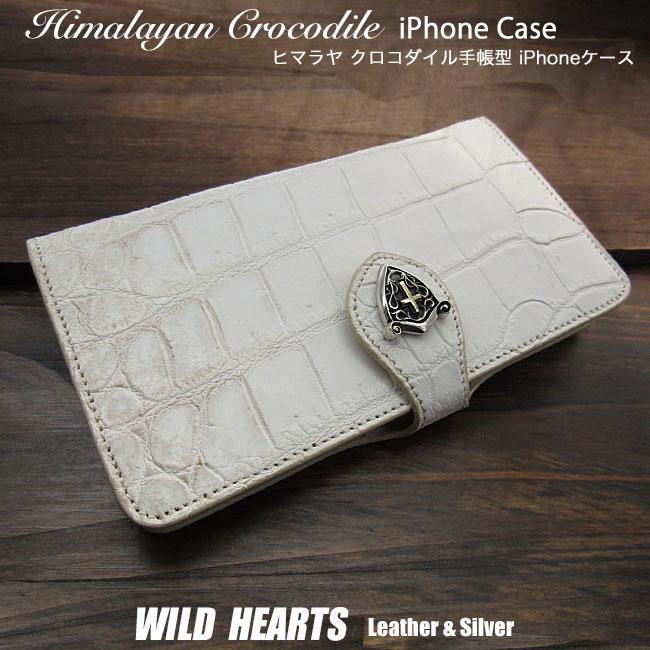 ヒマラヤ ホワイト クロコダイルレザー iPhoneケース スマホケース 手帳型 多機種対応 スライド式 マルチケース レザーケース コンチョ付きWILD HEARTS Leather&Silver (ID ip4064)