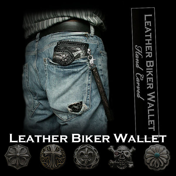 Biker Wallet Skull Hand Carved Leather Genuine Cowhide Stingray Handcrafted Custom Handmade Wild Hearts Silver Id Lw0818