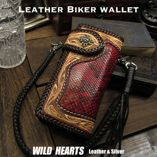 ロングウォレット ライダーズウォレット 長財布 パイソン バイカーズウォレット カービング Biker wallet Red Python Genuine Cowhide Leather Handcrafted Carved LeatherCustom Handmade WILD HEARTS Leather&Silver (ID lw1144)
