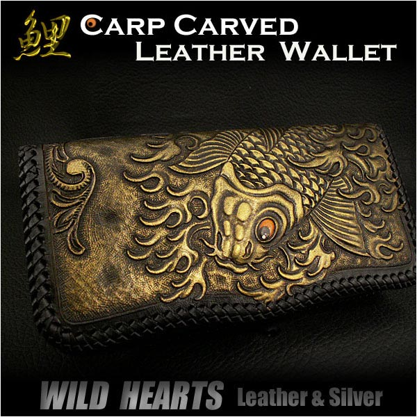 長財布 ロングウォレット 財布 鯉 カービング サドルレザー メンズMen's Wallet Biker Wallet Carp/Koi fish Hand Carved Leather Genuine Cowhide Handcrafted Custom HandmadeWILD HEARTS Leather&Silver ( ID lw2557 )