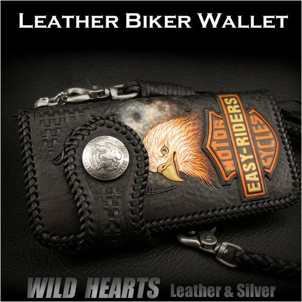 ロングウォレット バイカーズウォレット カービングレザー ライダーズウォレットBiker Wallet Hand Carved Leather Genuine Cowhide Handcrafted Custom HandmadeWILD HEARTS Leather & Silver (ID lw2871)