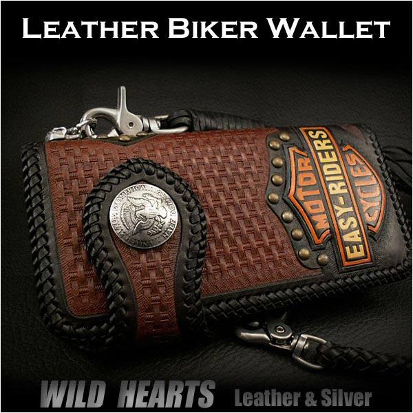 ロングウォレット バイカーズウォレット カービングレザー ライダーズウォレットBiker Wallet Hand Carved Leather Genuine Cowhide Handcrafted Custom HandmadeWILD HEARTS Leather&Silver (ID lw2872)