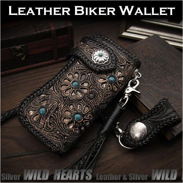 ロングウォレット 花柄カービング パイソン ターコイズ 財布 牛革 ブラック 三点セット Leather Biker Wallet Python Black Turquoise Silver Concho WILD HEARTS Leather&Silver (ID lw0866)