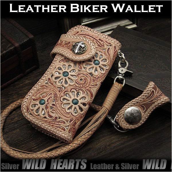 ロングウォレット 花柄カービング パイソン ターコイズ 財布 牛革 ナチュラル 三点セット Leather Biker Wallet Python Turquoise Silver Concho WILD HEARTS Leather&Silver (ID lw0942)