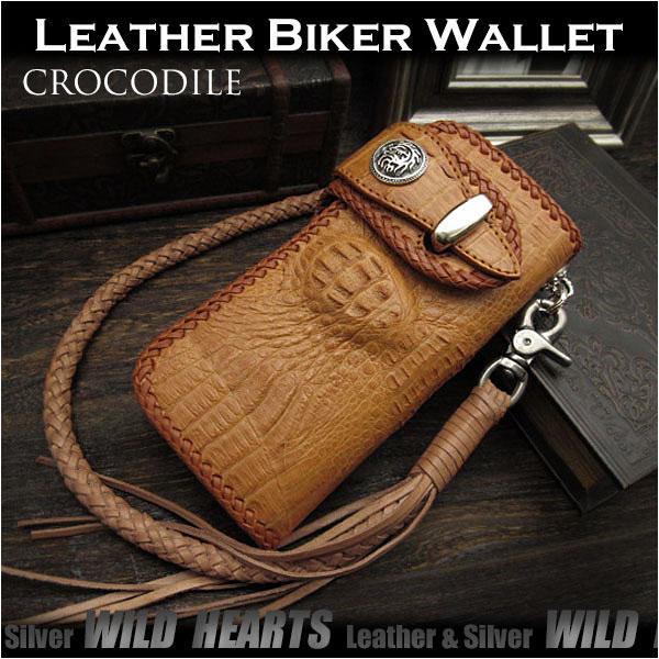 ロングウォレット 長財布 ライダーズウォレット ワニ革 カイマン クロコダイル ライトブラウン/茶 Genuine Crocodile Skin Headhorn Custom Biker Wallet Light BrownWILD HEARTS Leather&Silver (ID lw2254)