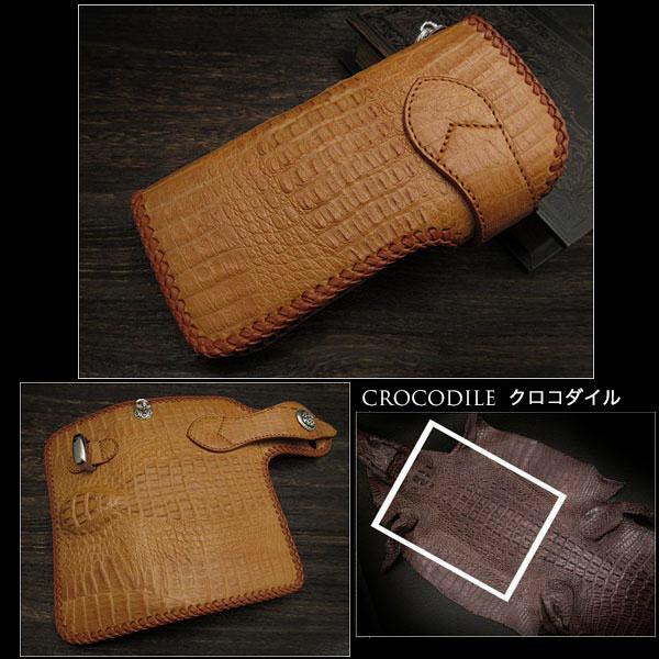 5183c268fbd3 Headhorn Skin Crocodile Genuine ライトブラウン/茶 クロコダイル カイマン ワニ革 ライダーズウォレット 長財布  ロングウォレット Custom lw2254) (ID ...