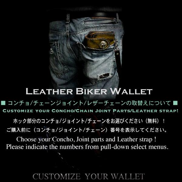 오토바이 바이커 지갑 정품 가죽 지갑 커스텀 수제화 Motorcycle Biker wallet Genuine Leather Wallet Custom Handmade WILD HEARTS Leather&Silver (ID lw0123)