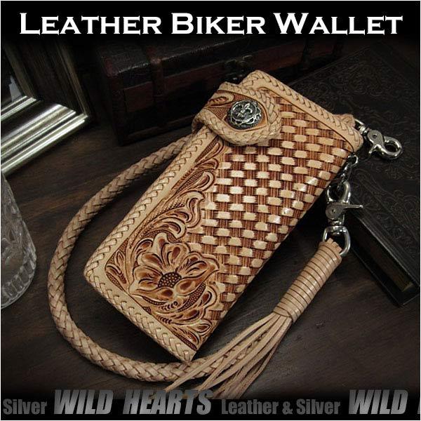 ロングウォレット メッシュ&花柄カービング サドルレザー 本革 ナチュラルFloral carved leather Biker Wallet/WILD HEARTS Leather & Silver (ID lw1002)