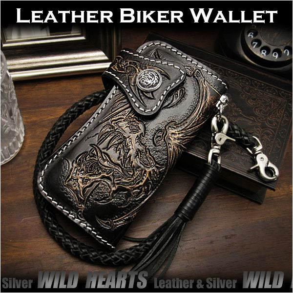 ロングウォレット ライダーズウォレット レザーウォレット シルバーコンチョ カービング 革財布 ドラゴン/龍 サドルレザーGenuine Leather Biker Wallet Dragon Carved Silver ConchoWILD HEARTS Leather&Silver(ID lw2227)