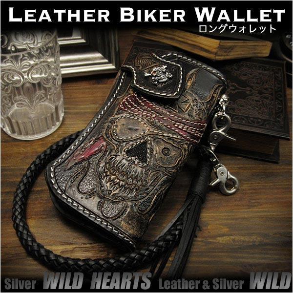 ロングウォレット ライダーズウォレット シルバー925コンチョ&レザーチェーン付き 海賊/パイレーツ/スカル/髑髏/カービング/革財布/サドルレザー Custom Hand Pirate/Skull Carved Leather Wallet/Biker Wallet/ConchoWILD HEARTS Leather&Silver(ID lw0705)