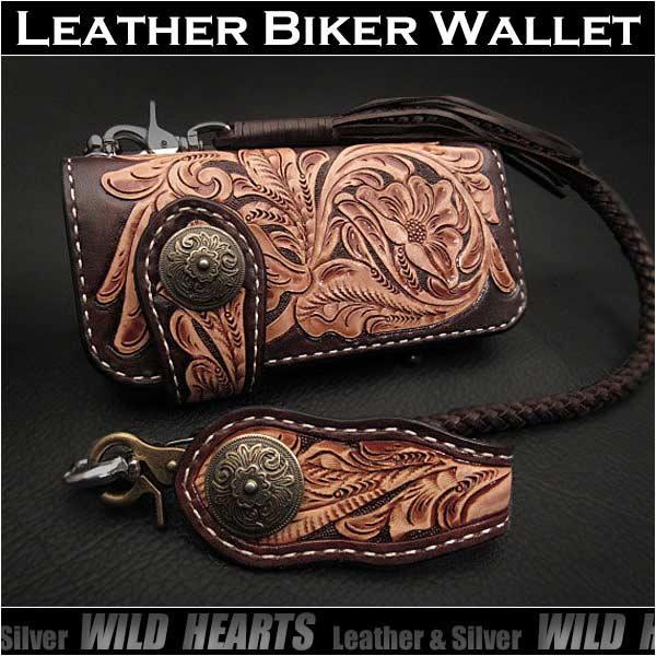 ロングウォレット 花柄カービング 革財布 サドルレザー ナチュラルタン&ブラウンGenuine Cowhide Leather Biker Wallet Western Scroll Carved Custom Handmade WalletWILD HEARTS Leather&Silver (ID lw3138)