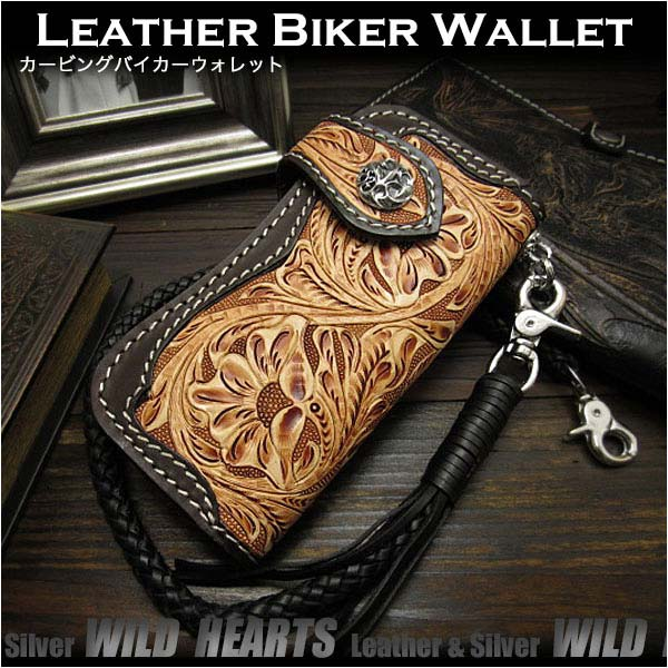 花柄カービング ロングウォレット バイカーズウォレット 革財布 サドルレザー タン/ダークブラウン Genuine Cowhide Leather Biker Wallet Floral Carved by Hand Tan&Dark BrownWILD HEARTS Leather&Silver (ID lw0817)