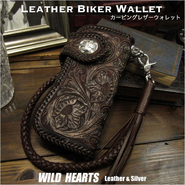 カービング 革財布 ロングウォレット ライダーズウォレット サドルレザー/革 Hand Carved Genuine Leather Motorcycle/Biker Wallet Floral/Western Scroll carved by hand WILD HEARTS Leather&Silver (ID lw1614)