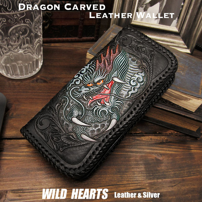 メンズ 長財布 ロングウォレット 財布 小銭入れ付き ドラゴン 龍 カービング サドルレザー Men's Wallet Biker Wallet Dragon Hand Carved Leather Genuine Cowhide Handcrafted Custom Handmade WILD HEARTS Leather&Silver (ID lw2556)