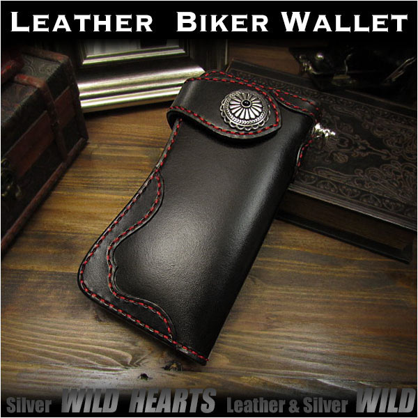 complete in specifications how to orders harmonious colors Men's Genuine Leather Biker Wallet Black WILD HEARTS Leather&Silver(ID  lw3815)
