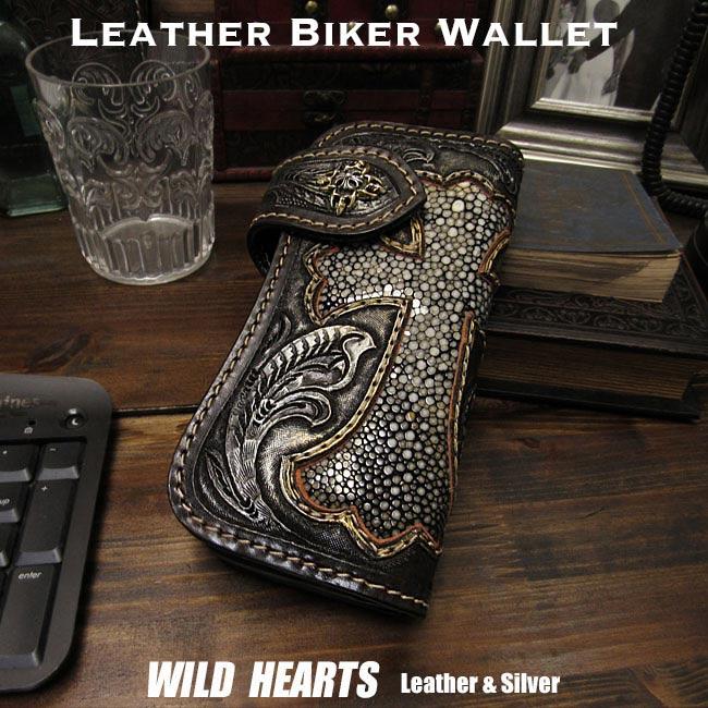 ロングウォレット バイカーズウォレット ライダースウォレット スティングレイ 革財布 コンチョ付き Hand Carved Leather Biker Wallet Stingray Gothic Style WILD HEARTS Leather&Silver (ID lw4070)