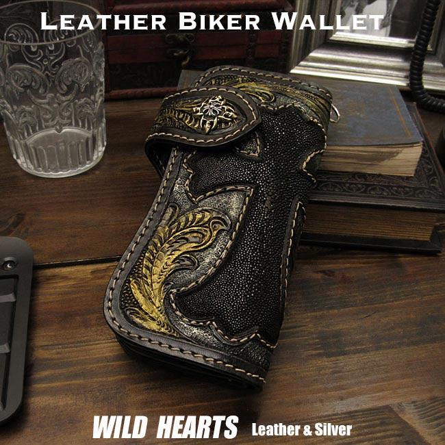 ロングウォレット バイカーズウォレット ライダースウォレット スティングレイ 革財布 コンチョ付き Hand Carved Leather Biker Wallet Stingray Gothic Style WILD HEARTS Leather&Silver (ID lw4071)