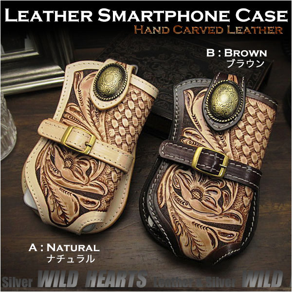 the latest 18a04 d5525 Genuine Cowhide Leather iPhone 8 Plus/Smartphone Carrying Belt Case/Holster  Carved Leather WILD HEARTS Leather&Silver(ID cc3131r28)