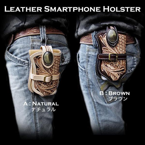 belt case for iphone 8 plus