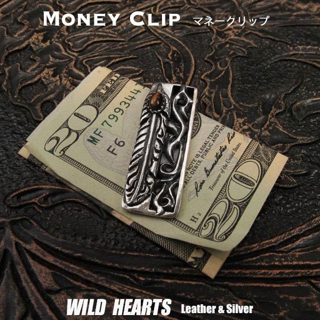 マネークリップ シルバー925 タイガーアイ Men Accessories Native American style Silver & Tiger's Eye money clipWILD HEARTS Leather&Silver (ID mc3911r3)